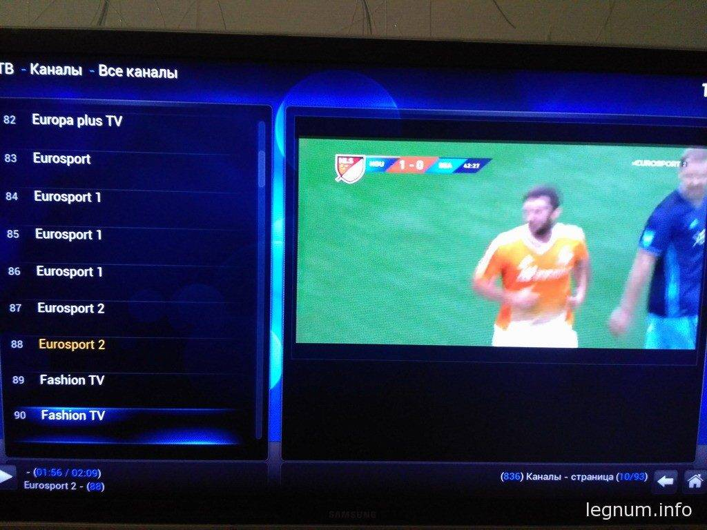 IPTV - power IPTV Simple client евроспорт 1