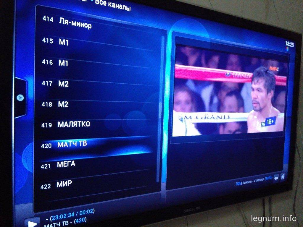 IPTV - power IPTV Simple client малятко, мега, мир, м1
