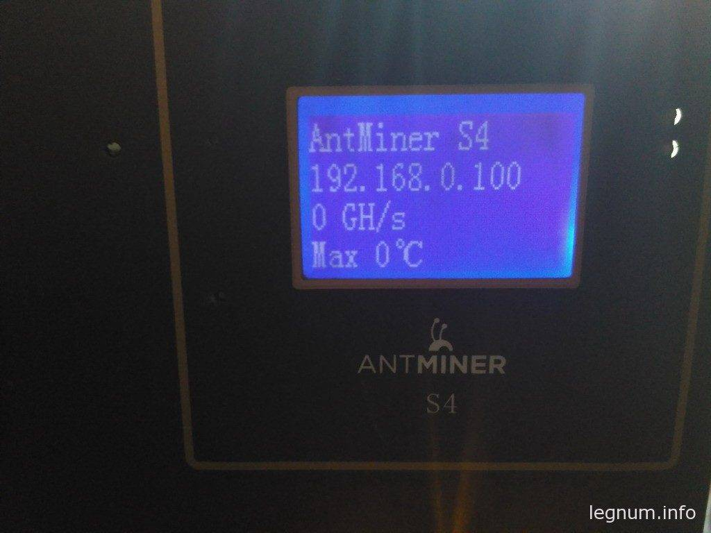 antminer display s3
