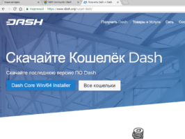 dash_org_wallet