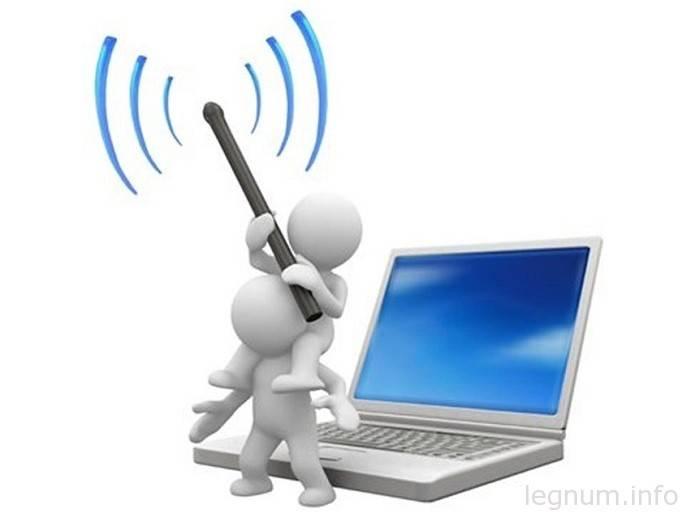 Как усилить Wi-Fi сигнал