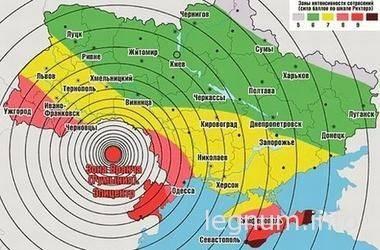 Землетрясение в Украине 2014