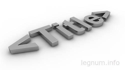 Убираем название блога из TITLE WordPress