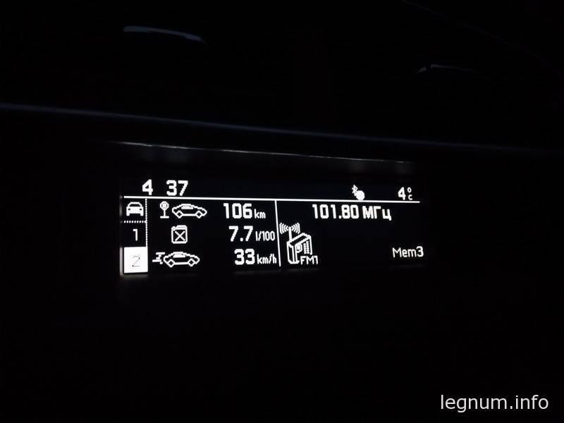 Расход топлива Citroen C4