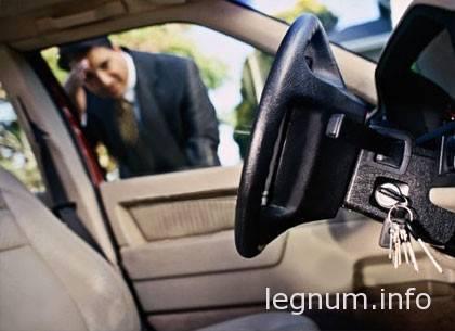 Как вскрыть машину