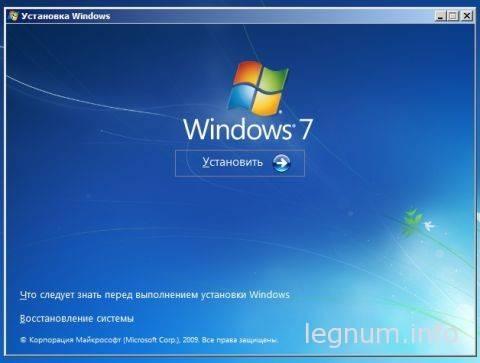 Восстановить Windows из RAW раздела