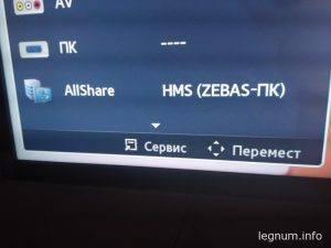 IPTV через DLNA для Briz.ua