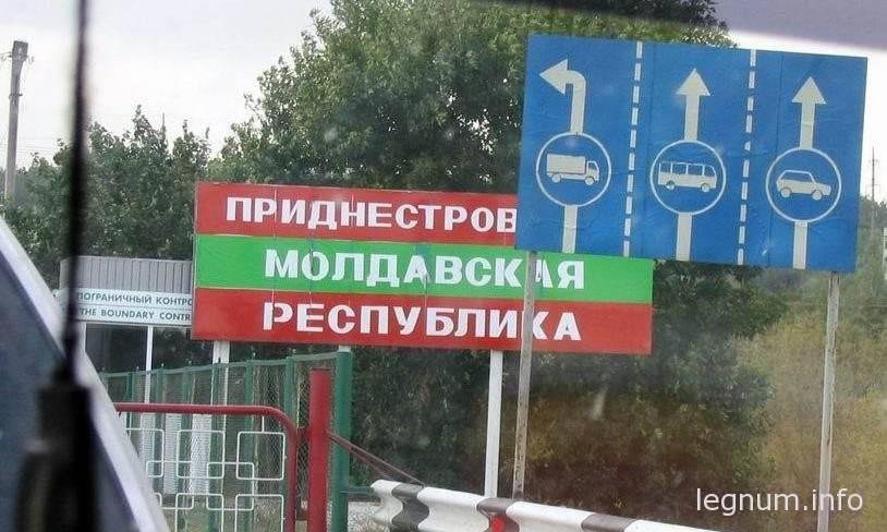 Приднестровье скупает товары в Украине