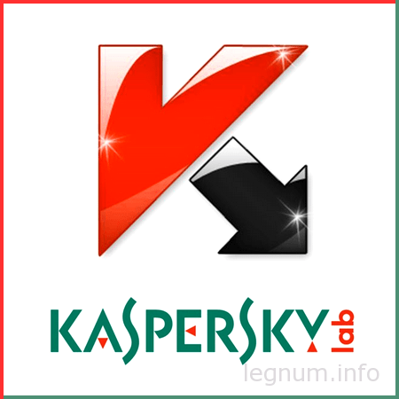 Как сохранить лицензию Касперского