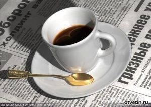 Действие растворимого кофе на организм