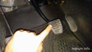 Устраняем болтанку педали тормоза