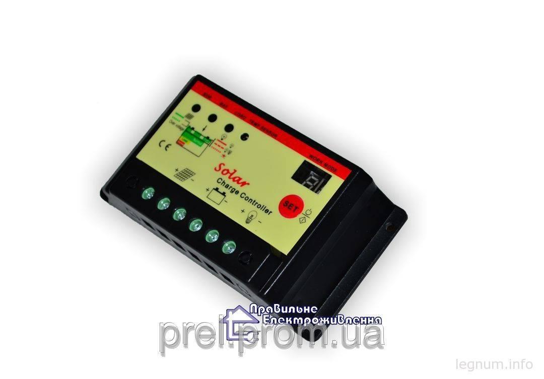 Контролер заряда 10I-ST 12-24V, 10А