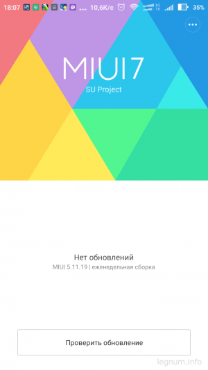 Xiaomi Redmi 2 прошивка MIUI 6, 7 и recovery