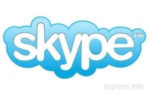 Переносим историю Skype