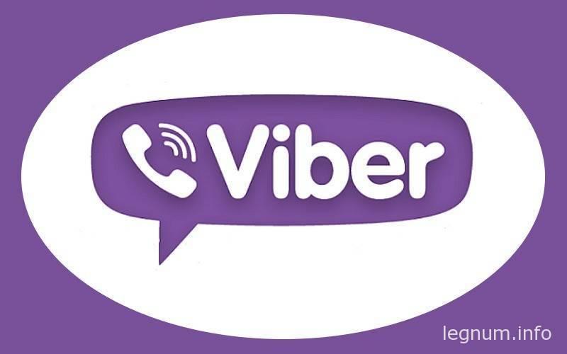 Экспорт телефонной книги из Viber