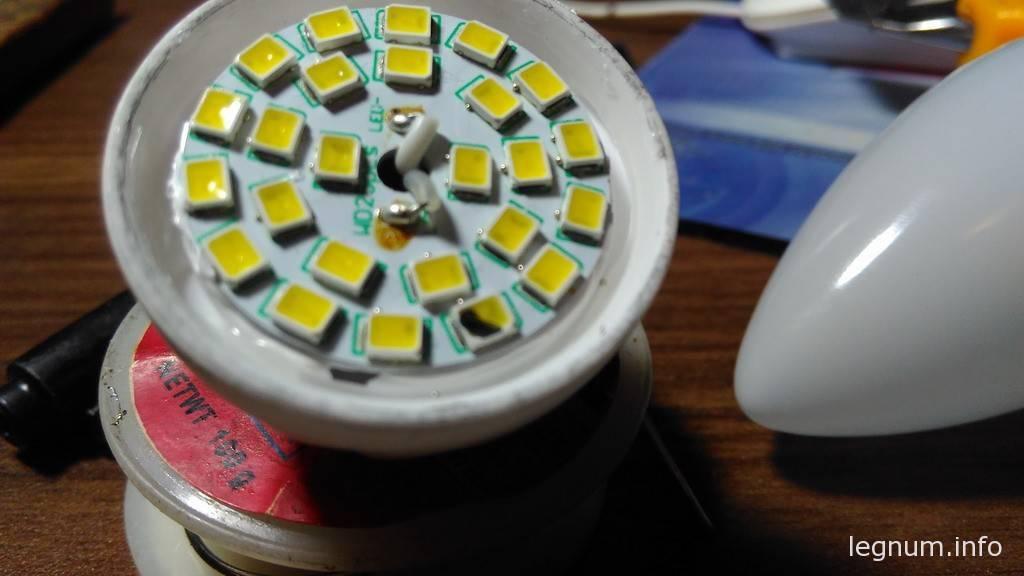 Как починить светодиодную лампочку