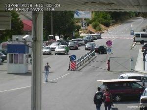 Веб камеры таможня Кучурган-Первомайск