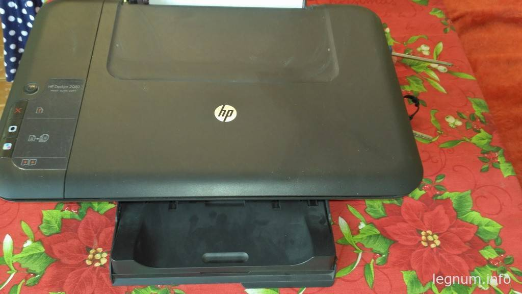 Не берет бумагу МФУ HP2050 J510