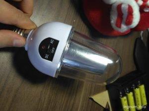 Small Camping Lantern YD-80 Led Lamp
