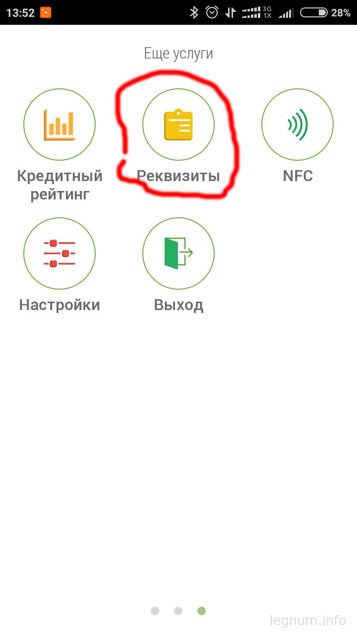 Единовременная выплата земский фельдшер 2019 московская область