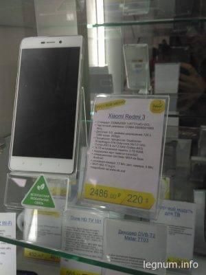 Xiaomi redmi 3 IDC
