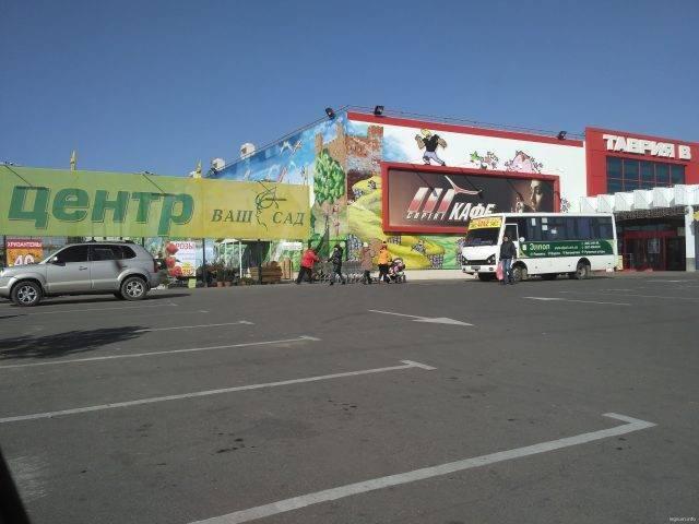Одесса, 1-й км Новониколаевской дороги, Торговый центр «Суворовский» (Таврия В)