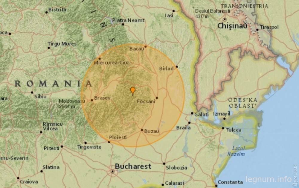 Землетрясение в Одессе 28.12.2016