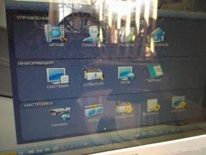 Немного фото меню настройки видеорегистратора ДАХУА