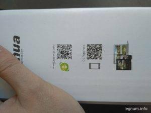 Есть QR коды приложений DAHUA для PC, iOS и Android:
