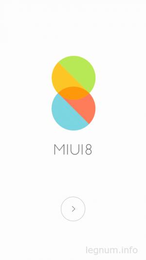 Первый запуск Miui 8.2