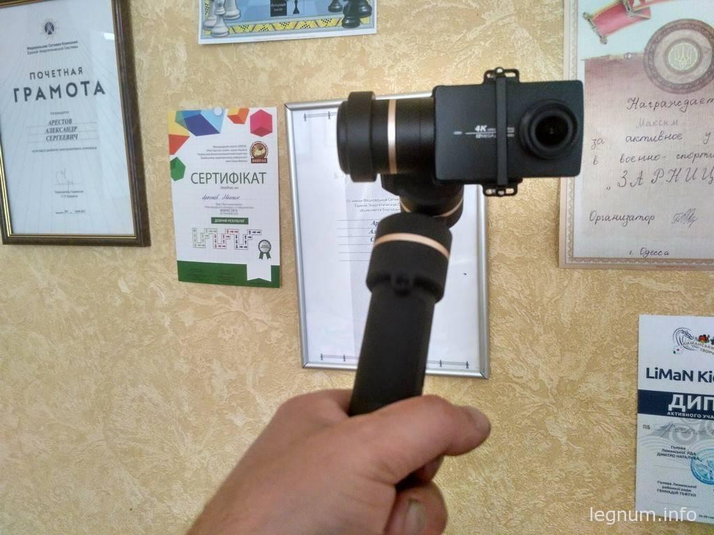 Стедикам Feiyu Tech FY-G5