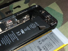 Аккумулятор 1440 iphone5