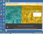 Страница nanowallet в браузере
