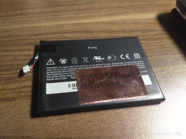 Заказываем на Aliexpress новый аккумулятор, выбираем не самый дешевый и с отзывами. Ссылки не осталось, увы, но ценник был порядка 12$