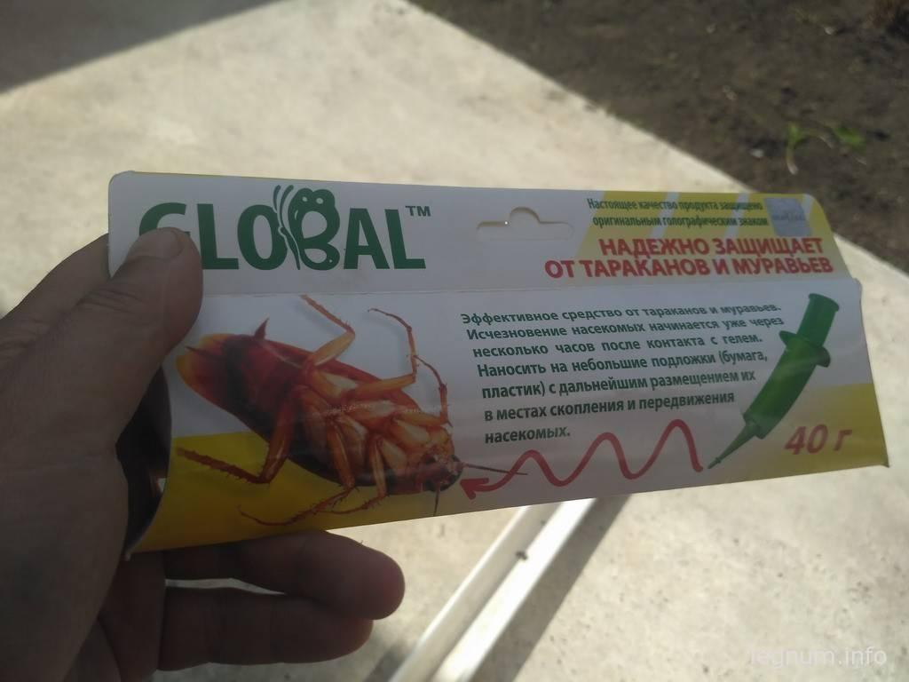средство от муравьев Global