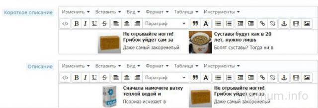 b.partner-net.men-reklama