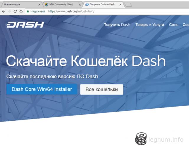 dash_org_wallet