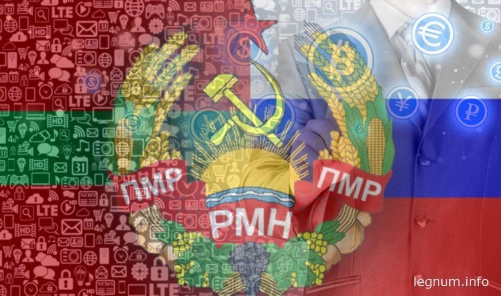 Криптовалюты в Приднестровье
