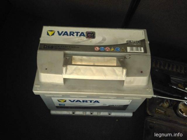 Varta Silver5634000613162