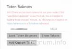 add_custom_token