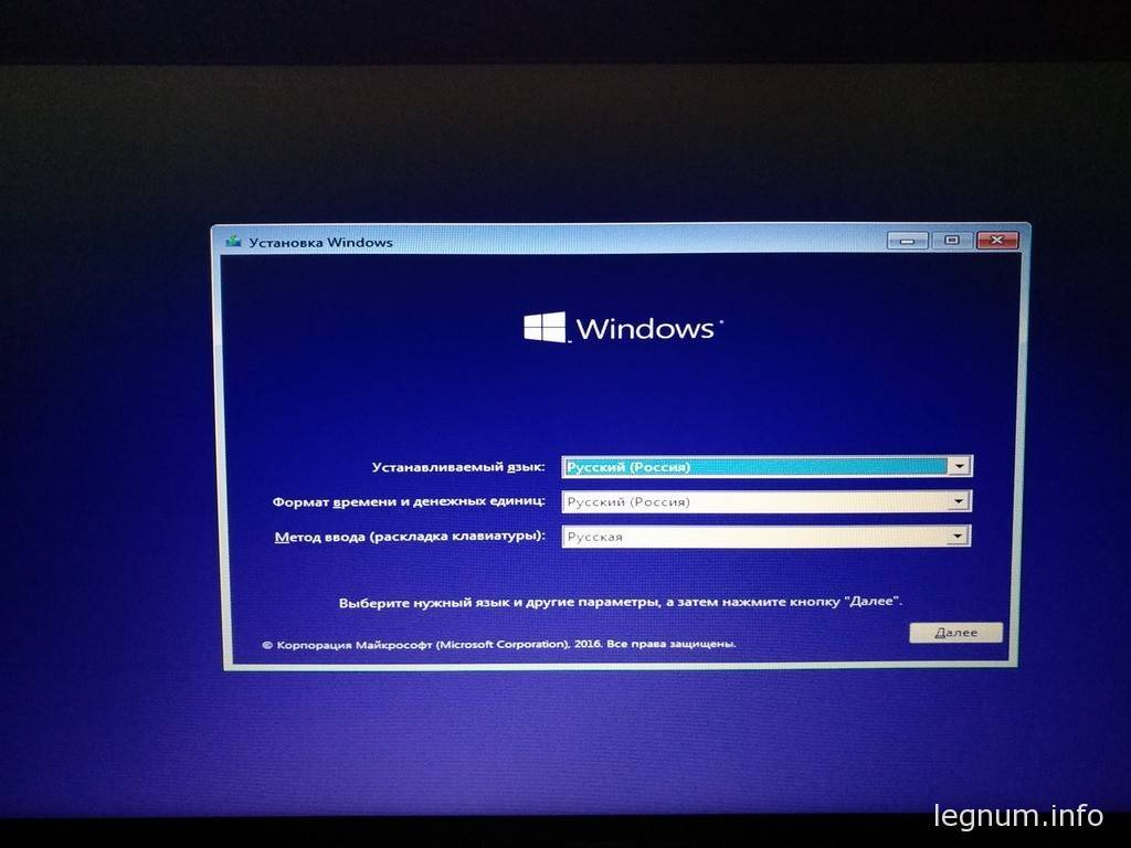 Установка Windows на Asus X550VX