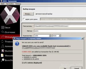 Копируем адрес с меткой MN1 и отправляем на него 1000 XIOS, а 0,0001 уйдет на комиссию