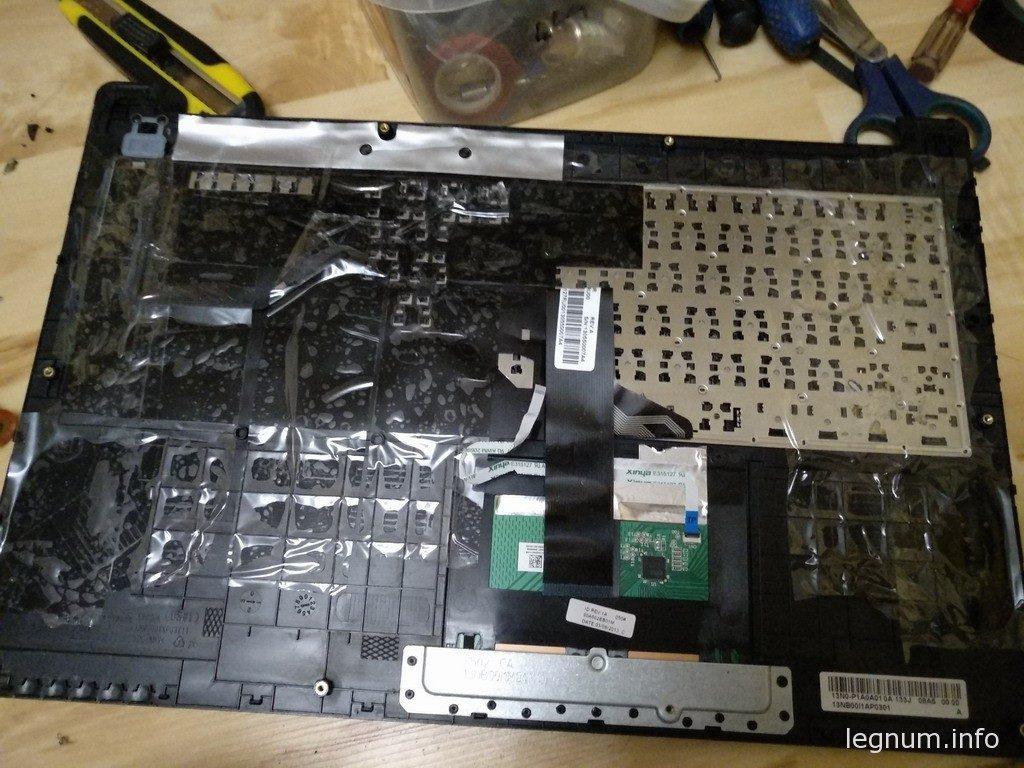 Клавиатура X502C