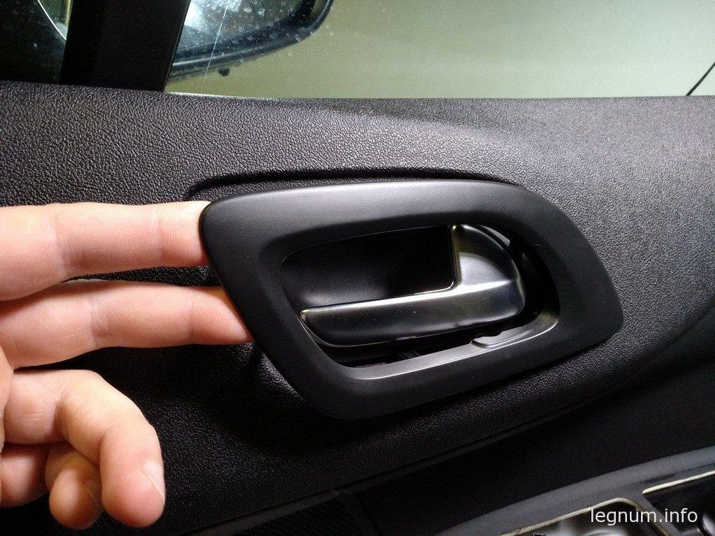 Как снять дверную карту Citroen C4