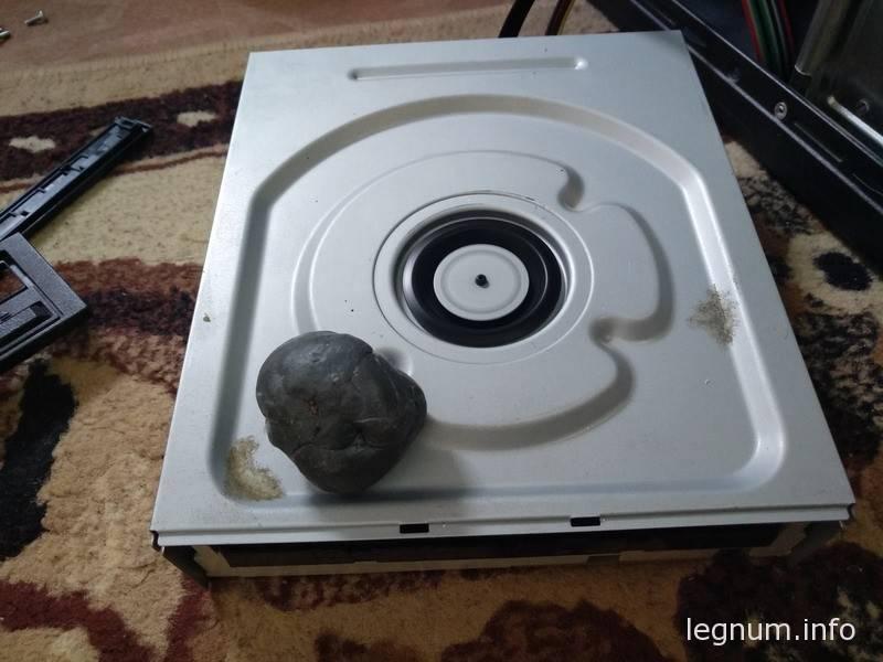 Не работает DVD-RW привод