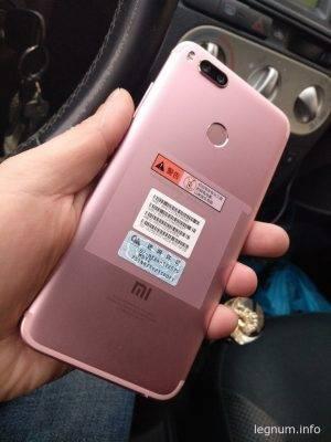 Xiaomi Mi 5X 64GB Pink