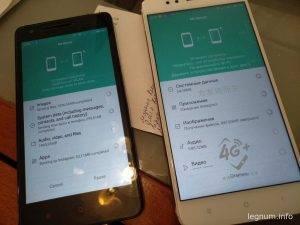 Перенос данных на смартфонах XIAOMI