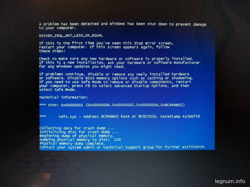 Проблема с Wi-Fi на ноутбуке