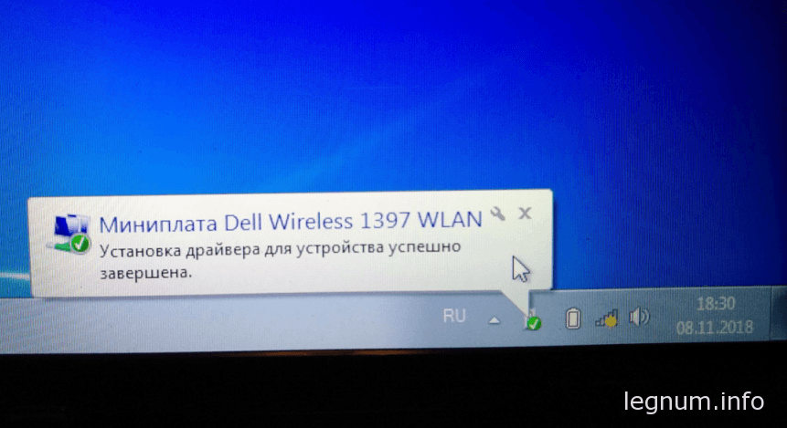 Dell wireless 1397 WLAN
