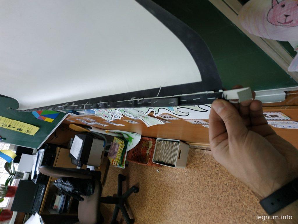 Ремонтируем полотно для проектора